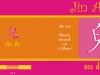2083-b-jin-ae-luxemburgbuitenkant